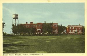 YORKTON_QUEEN_VIC_HOSPITAL