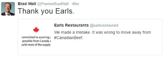 WALL_EARLS